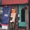 三軒茶屋「コーヒー&トースト」