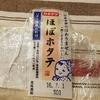 2016/07/01の夕食