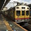 東急7700系7901F廃車回送@長津田