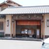 【関東近郊プチ旅行】栃木(足利・佐野)に旅行に行ってきた