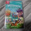 Switch版Miitopiaを買ってきました!