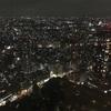 東京に憧れた人間が1年4ヶ月ぶりに地元に帰省してみて