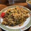【旭川グルメ】旭川で『町中華』が食べたい! 「中華の華山」 旭川市豊岡
