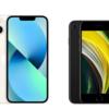 【2021年秋版】初めてiPhoneを購入する人におすすめの機種とは?