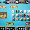 リーファ+ユイ 02(ソードアートオンライン)