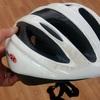 私服で自転車用ヘルメットをかぶると格好が悪い? 命と髪型とどっちが大事!?