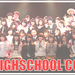 SHIMA FES HIGHSCHOOL CONTEST 2018開催のお知らせ