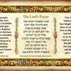 主の祈りに見る宗教性