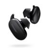 静寂を手に入れるためBOSE QuietComfort Earbudsを買った