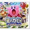 星のカービィ トリプルデラックス - 3DS