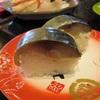「金沢まいもん寿司」 白山インター店
