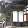 大本山總持寺祖院で年末恒例のすす払いが行われました