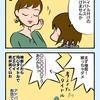 NovelJam参戦記2コマ(24)タイトルのはなし