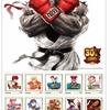 祝30周年!ストリートファイター切手&春麗フィギア限定発売開始