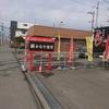 カネカツかなや食堂 新琴似店 / 札幌市北区新琴似8条4丁目