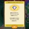 【FLO】通算ログイン500日達成!!鍛冶屋おおもの昇格試験もクリア(=゚ω゚)ノ