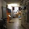 【今週のラーメン1809】 三鷹大勝軒 (東京・三鷹) 油そば+スーパードライ