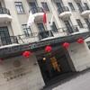 上海旅行 ② 1日観光してみました!