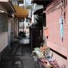 和歌浦周辺を歩いて観光してみる。Part.8 明光商店街近辺