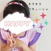 【セリア】ビジューシールでキラキラなカチューシャ♪3歳女の子用に100均材料で手作り!