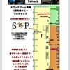 初☆バンコクアテンド記録~3泊5日の旅~…1日目