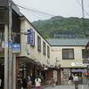 摂津本山の岡本商店街へ