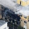 京アニ放火事件について 現状生存が確認されているのは三人だけ。