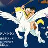 【おさらい記事】あなたは『新・のび太の日本誕生』の空想動物たちのことをちゃんと覚えていますか?
