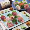 【オススメ5店】郡山(福島)にある宴会場が人気のお店
