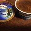ハーゲンダッツの抹茶黒蜜