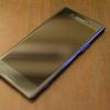 Xperia XZ premium 質感とかとか、spigenのおすすめのケースとかとか