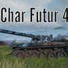 【WOT】フランス中戦車Char Futur4の使用感! 4秒4発の自動装填砲