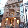 1928ビル(旧毎日新聞京都支局ビル)