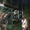 ひとり飲み紀行。シネマカフェ。多摩地域の飲み屋歩き。
