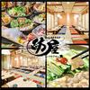 【オススメ5店】北九州(小倉・門司)(福岡)にある郷土料理が人気のお店