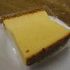 洋菓子のサフランさんの和三盆カステラをいただきました。