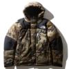 【速報】Amazonにて、バルトロライトジャケットWDカラーが定価販売中!