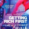 Getting Rich Firstなど