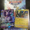 チャンピオンズリーグ2018横浜大会①