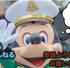 明日再開するディズニーシーへ、久しぶりのインパ!2020/7/1
