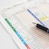 副収入があったら確定申告!使える便利なソフトを比較しました!