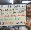 熊本 仏壇店 西区一番仏壇店 広告 毎週木曜日