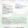 多和田葉子・高瀬アキ パフォーマンス&ワークショップ
