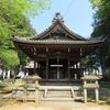 尾張式内社を訪ねて 56 鳴海杻神社(なるみてがしじんじゃ)後編