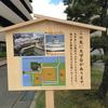 新百名城-100-福井城   2016/4/29