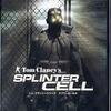 PS2 トム・クランシーシリーズ スプリンターセルのゲームと攻略本の中で どの作品が最もレアなのか