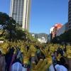 目標達成を神戸で【神戸マラソン】 2019年6月18日