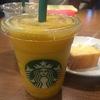スターバックスの新商品!マンゴーオレンジフラペチーノを飲んでみました。