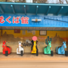 ワンコイン¥500で楽しめる遊園地◆るなぱあく