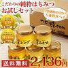 栗の蜂蜜で、マドレーヌ作り